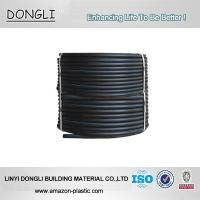 Buy cheap Factory Price 32mm hdpe roll pipe High Quality Plastic Irrigation Pipe from wholesalers