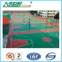 Wholesale Volleyball Outdoor Basketball Court Flooring Non Toxic Fadeless Surface from china suppliers