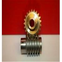Wholesale Customized Designs Metric Bevel Gears With Single Thread Worm from china suppliers