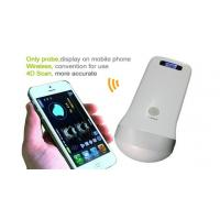 Wholesale palm bladder scanner Ultrasound Bladder Scanner CareScan-2 4D Wireless Probe Bladder Ultra from china suppliers
