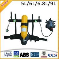 Buy cheap 5L/6L/6.8L/9L EC and CCS Breathing Apparatus/Air Respirator from wholesalers