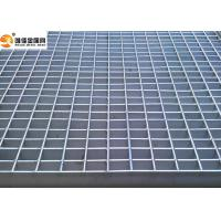 Wholesale flat steel grating from china suppliers