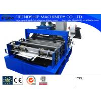 Buy cheap Galvanized Steel Coil Roof Panel Roll Forming Machine Coil Slitting Machine 15m/Min from wholesalers