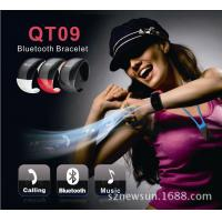 Buy cheap 2014 good quality bluetooth bracelet watch anti-loss from wholesalers