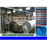 Wholesale HDPE Tarpaulin Making Water Jet Loom Machine Double Nozzle High Efficiency from china suppliers