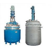 Wholesale Jacket Reactor chemical mixing tank for formulating / dissolving from china suppliers