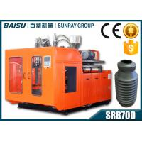 Quality TPU Ventilation Hose Air Duct Blow Moulding Machine SRB70D-1 For Bottle Making for sale
