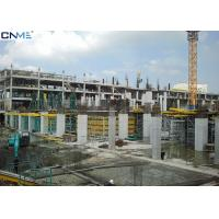 Quality Multi Function Formwork Scaffolding Systems OEM / ODM Acceptable for sale