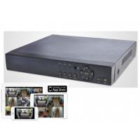Wholesale HD Hybrid 16 channel dvr security system / HD Surveillance System AHD TVI Mac iOS Android Apps from china suppliers