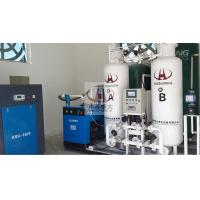 Buy cheap PSA Oxygen Generator/ PSA Oxygen Plant Output 5-200NM3/H with Strong Adapatability from wholesalers