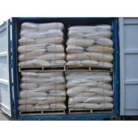 Wholesale Hydrolyzed Animal Protein (GP-10188) from china suppliers