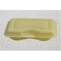 Wholesale Small Disposable Food Trays , Plastic Take Away Box 17x12cm PP from china suppliers