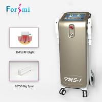 Wholesale 2017 Hottest Beauty IPL SHR Laser Equipment  permanent hair removal products for sales from china suppliers