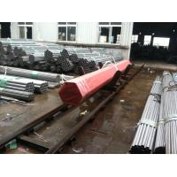 Wholesale Nickel Alloy 600 / Inconel 625 Stainless Steel Seamless Tube / Inconel 600 Tubing from china suppliers