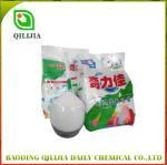 High Foam Washing Powder for Arabic