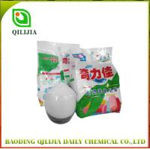Quality High Foam Washing Powder for Arabic for sale