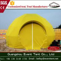 Wholesale Double - coated pvc Luxury Camping Tent , small yellow geodesic dome tent for living room from china suppliers