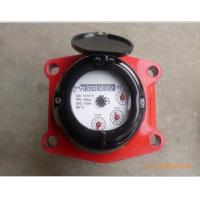 Wholesale Brass Multi Jet Domestic Water Meter Hot With End Flange / BSP LXSR-50E Mechanism from china suppliers