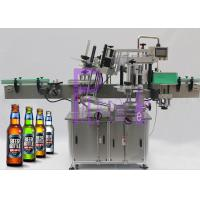 Wholesale Double Sided Sticker Labeling Machine For Glass Beer Bottle Accuracy +/- 1mm from china suppliers