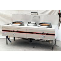 Wholesale Commercial Gas Two Burner Cooking Range 1900mm For Hotel , Stainless Steel from china suppliers