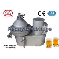Wholesale High Speed Vertical Disc Stack Centrifuges Beer Clarifying Machine 5000L/H from china suppliers