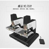 Wholesale Desktop Electric Saddle Stapler Heavy Duty Stapler Flat / Saddle ST-105G from china suppliers