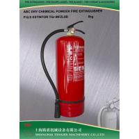 Quality 8KG POWDER FIRE EXTINGUISHER ABC POWDER/BC POWDER / DRY CHEMICAL POWDER / STEEL CYLINDER for sale