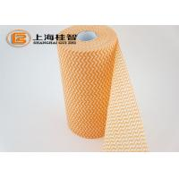 Wholesale Nonwoven Multi Purpose Cleaning Wet Wipes Disposable Hand Wipes from china suppliers