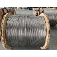 Wholesale ASTM A 475 Zinc Coated Steel Wire Strand , Non - Alloy High Strength Cable 3 16 Inch from china suppliers