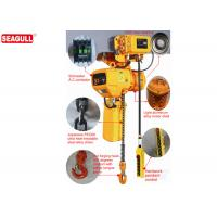 Wholesale Alloy Steel Electric Chain Motorized Hoist 3 ton 50hz 220 - 460v from china suppliers