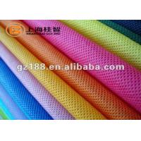 Wholesale White Blue Red Yellow Non Woven Polypropylene Fabric Eco Friendly from china suppliers
