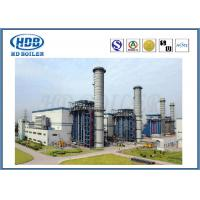 Wholesale Steam Circulating Fluidized Bed CFB Boiler For Industrial Power Station 75 T/h from china suppliers