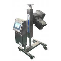 Buy cheap Metal detector JL-IMD/10025 for tablet and capsule pharmaceutical product inspection from wholesalers