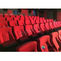 Wholesale Sound Vibration Cinema With Environmental  Special Effect  Wind/ Rain/ Snow /Lighting /Bubble from china suppliers