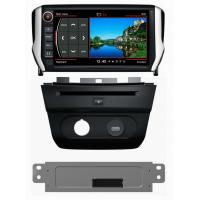 Wholesale Ouchuangbo Auto DVD Multimedia Radio for Peugeot 2008 3G Wifi GPS Navigation iPod SWC S100 Platform OCB-374 from china suppliers