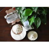 Wholesale Food Grade Chondroitin Sulfate Calcium 90% Purity White Powder NSF Certificated from china suppliers