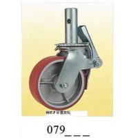 Wholesale Scaffolding Caster pu caster Cast Iron 079 from china suppliers