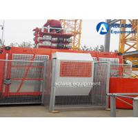 Wholesale SC50 Small Building Construction Hoist Elevator Lifts Single Cage 500kg load from china suppliers