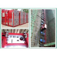 Wholesale 34m/Min Speed Man Material Hoist  / Goods Passenger Lifts 2000kg Capacity from china suppliers