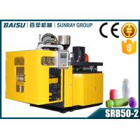 Wholesale 300BPH HDPE Blow Moulding Machine / Small Sport Water Bottle Extrusion Machine SRB50-2 from china suppliers
