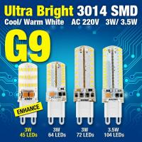 Wholesale 3014 SMD AC 220V 3W 3.5W Chandelier Led Bulb Lighting G9 Efficient LED Corn Bulb Light from china suppliers
