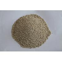 Wholesale Sodium Nonpoisonous Granular Bentonite Clay for Hardware or machinery from china suppliers