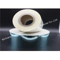 Quality Good Clarity PVDC Coated BOPP Film For Puffed Food / Fried Peanut Packaging for sale