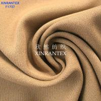 Wholesale F1737 polyester jacquard dobby fabric with four ways spandex from china suppliers