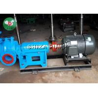 Wholesale Mining Industry Filter Press Feed Pump , Concrete Mixer Hydraulic Small Centrifugal Pump from china suppliers