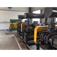 Wholesale Cast Iron Vertical 3 Lobe Roots Blower Discharge Pressure Calculation Low Space Saving from china suppliers