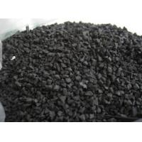 Wholesale Black Rubber Granule For Filling Into Artificial Grass from china suppliers