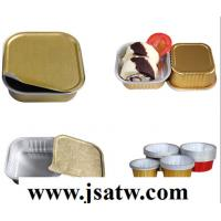 cake baking cup making machine/microwave/ovenable/colorful/aluminum foil/disposable/with lid