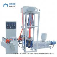 Wholesale Lab film blowing machine from china suppliers