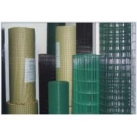 Wholesale Pvc Coated Aluminium Welding Wire Mesh Stainless Steel For Industry from china suppliers